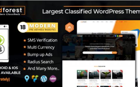 AdForest v4.0.2  - 響應式分類廣告WordPress主題