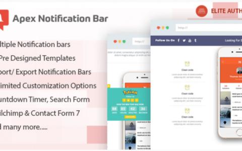 Apex Notification Bar v2.0.8  - 適用於WordPress的響應式通知欄插件