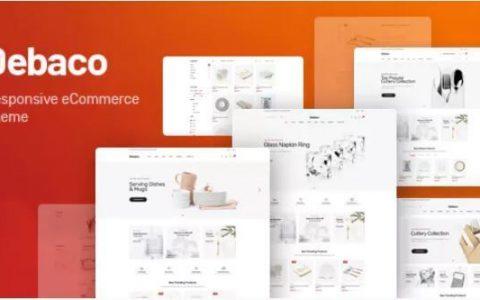 Debaco v1.0  - 用于WooCommerce的厨房用具WordPress主题