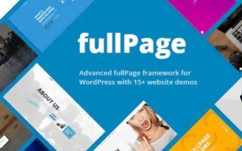 FullPage v1.4.6  - 全屏多概念WordPress主题