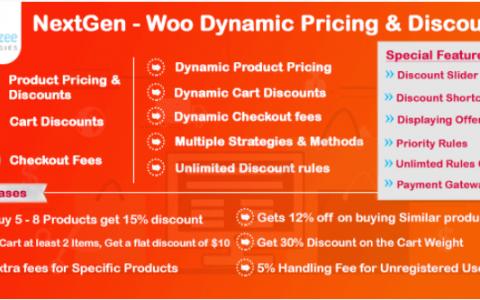 NextGen v4.0  -  WooCommerce动态定价和折扣插件