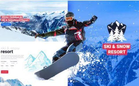 Snow Club v1.1  - 滑雪场和滑雪板课程WordPress主题