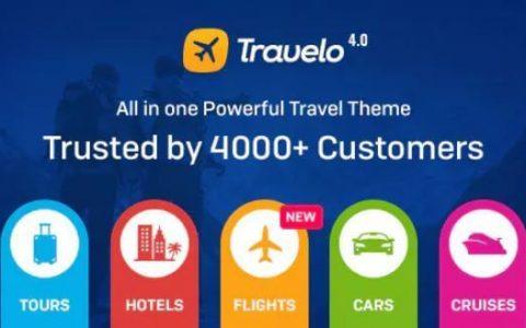 Travelo v4.0.1  - 高級旅行/旅遊預訂WordPress主題