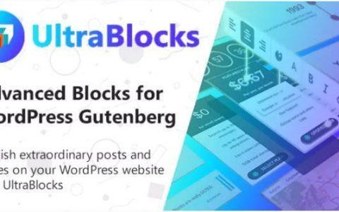 UltraBlocks v1.0.4  - 适用于WordPress Gutenberg的高级版块