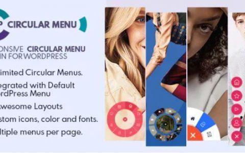 WP Circular Menu v1.0.0  - 适用于WordPress的响应式循环菜单插件