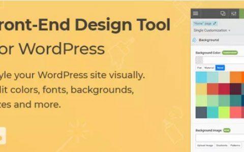 YellowPencil v7.2.1  -  Visual CSS样式编辑器WordPress插件