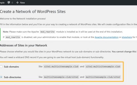 WordPress Multisite:解释,教程,插件等