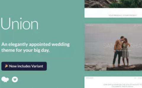 Union v2.0  - 婚礼和活动WordPress主题