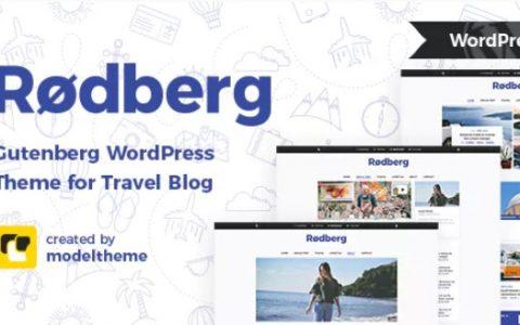 Rodberg v1.1.1  -  Gutenberg WordPress旅游博客主题