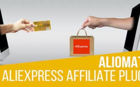 Aliomatic v1.0.8  -  AliExpress Affiliate Money Generator插件