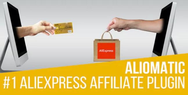 Aliomatic  - 适用于WordPress的AliExpress Affiliate Money Generator插件