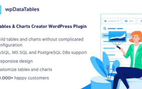 wpDataTables v2.5.2  -  WordPress的表和圖表管理器