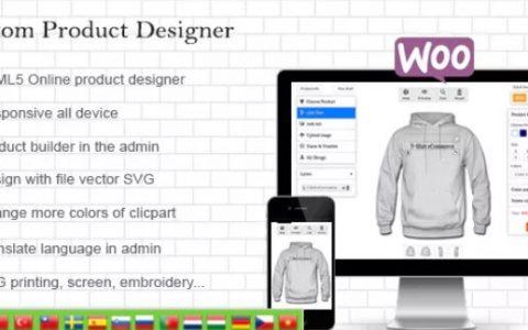 下载 -  WooCommerce自定义产品设计器v4.4.1