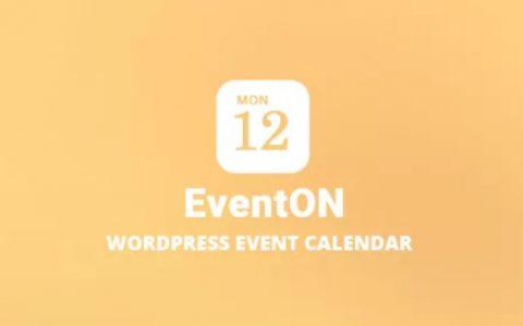 EventOn v2.7  - 一个高级WordPress事件日历插件