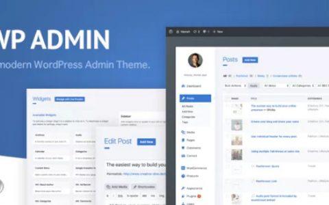 WP Admin Theme CD v1.8  - 一个干净而现代的WordPress管理主题