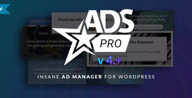 Ads Pro插件