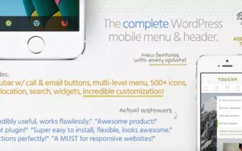 Touchy v3.4  - 高级WordPress移动菜单插件