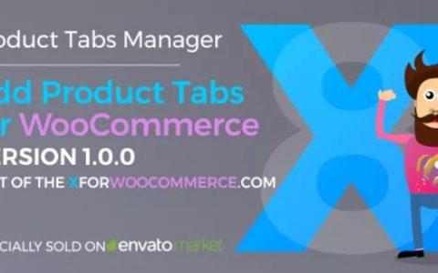 下载 - 为WooCommerce v1.0.1添加产品选项卡