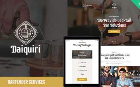Daiquiri v1.1  - 调酒师服务和餐饮WordPress主题
