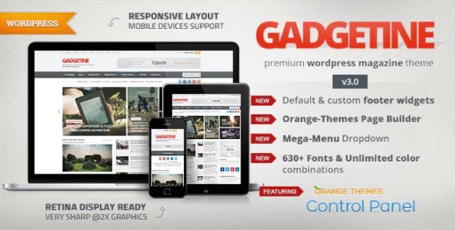 Gadgetine WordPress主题