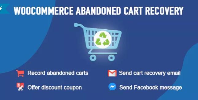 WooCommerce放弃购物车恢复