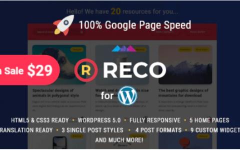 Reco v3.1.5  - 免费赠品的最小WordPress主题