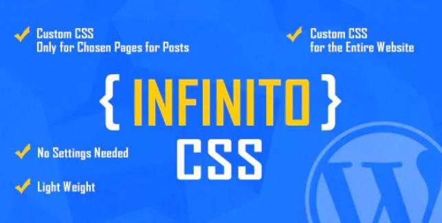INFINITO自定义CSS