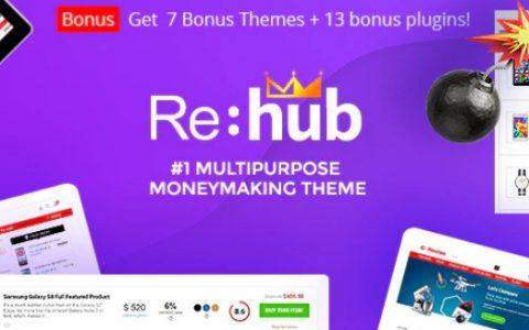 REHub v9.4.2  - 排名第一的MultiPurpose Moneymaking WordPress主题