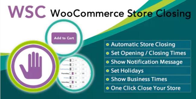 Woocommerce商店关闭