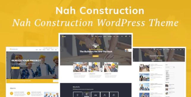 Nah Construction,建立商业WordPress主题