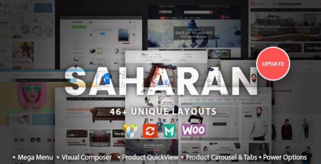 SAHARAN  - 响应式WordPress主题