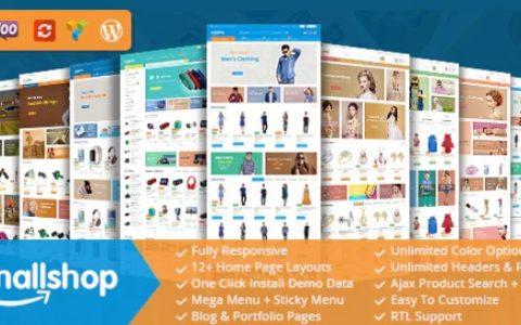 EmallShop v2.2.2  - 响应WooCommerce WordPress主题