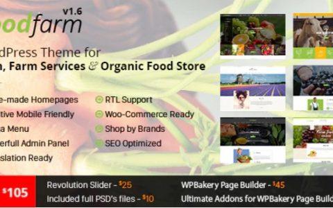 FoodFarm v1.8.0  - 针对农场的响应式WordPress主题