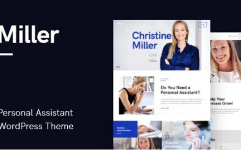 Miller v1.1.0  - 个人助理和行政服务主题