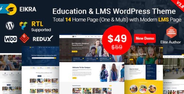 Eikra  - 教育WordPress主题