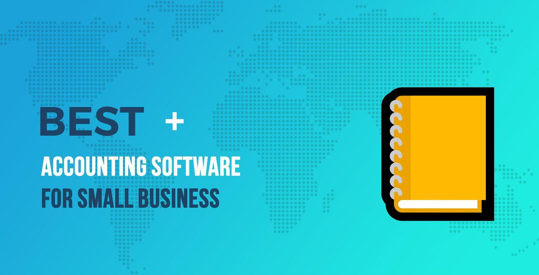 最佳小企业会计软件