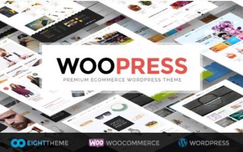WooPress v6.0.1  - 响应式电子商务WordPress主题