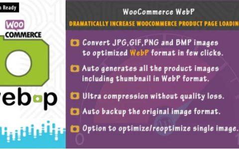 WooCommerce WebP v1.0  - 高级WordPress插件