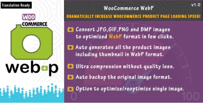 WooCommerce WebP