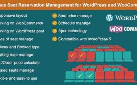 WooCommerce v2.6的高级席位预订管理