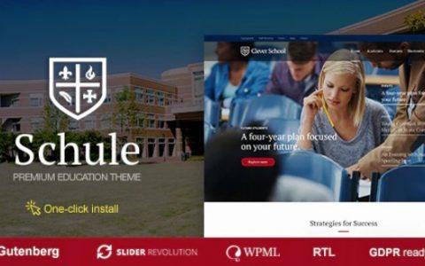 Schule v1.0.6 –学校和教育WordPress主题
