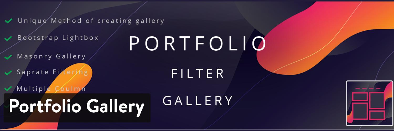 Portfolio Gallery插件