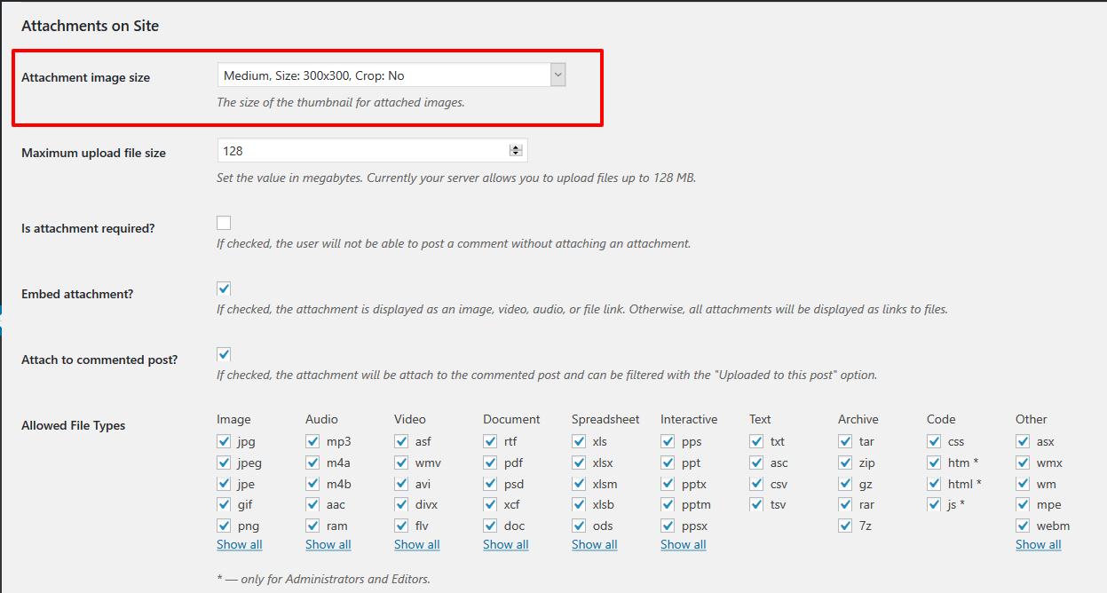 DCO评论附件