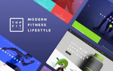 TopFit v1.8 –自适应健身和健身WordPress主题