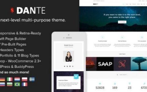 Dante v3.5.14 –响应式多用途WordPress主题
