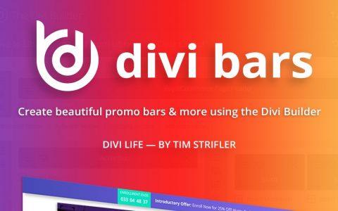 Divi Bars v1.7.3 –高级WordPress插件