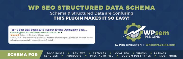 WP SEO结构化数据架构
