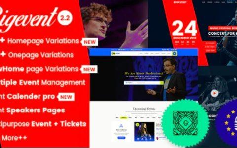 BigEvent v2.3.4 –高级会议活动WordPress主题
