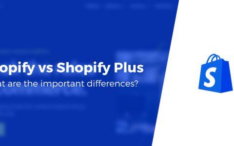 Shopify与Shopify Plus:两者之间的13个主要区别