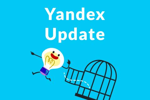 Yandex宣布重大算法更新